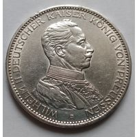 3 марки 1914г., Пруссия