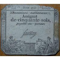 50 солей 1793г. P a70