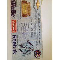 Билет входной спорт хоккей 2011год мхл