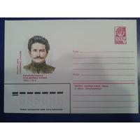 1982 революционер