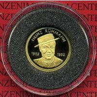 "Сомали 250 шиллингов 2002 ""Heinz Ruhmann"" золото , Proof, Сертификат"
