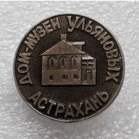 Значок. Дом музей Ульяновых. Астрахань #0009