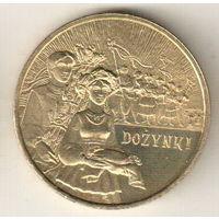 Польша 2 злотый 2004 Ритуалы Польши - Праздник урожая