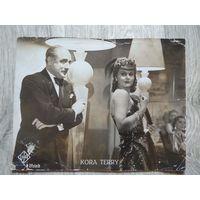 """Германия, 1940. Большая рекламная открытка фильма """"Кора Терри"""""""