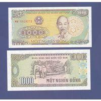 Банкнота Вьетнам 1000 донгов 1988 UNC ПРЕСС дедушка Хо, слоны за работой