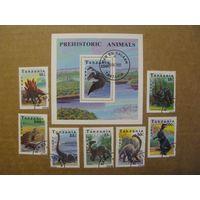 Танзания 1991 г.Фауна. Динозавры. полная серия и блок**