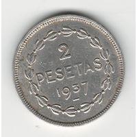 Испания 2 песеты 1937 года. Нечастая!