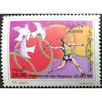 Алжир Олимпиада 1996г.