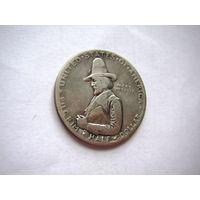 США, 1/2  доллара 1920 г. Пилигрим (серебро)