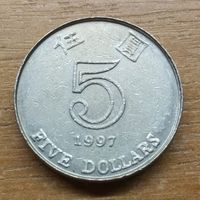 Гонконг 5 долларов 1997 _РАСПРОДАЖА КОЛЛЕКЦИИ