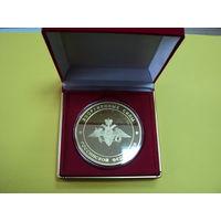 Настольная медаль ВС РФ (диаметр 60 мм)