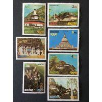 Монастыри. Бутан, 1981, серия 7 марок