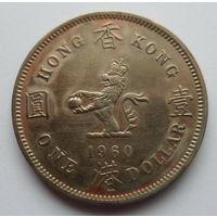 """Гонконг 1 доллар 1960 """"Коронованный лев с шаром (часть герба) и королева Елизавета II"""""""