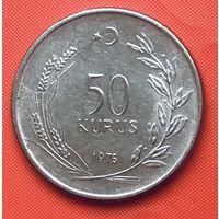 23-08 Турция, 50 куруш 1976 г.