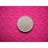 Зимбабве 1 цент 1999 г.