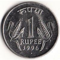 1 рупия Индия 1996 год Отметка монетного двора  Ноида