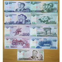 Набор банкнот КНДР - образцы 9 шт - UNC