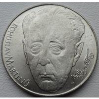 Чехословакия 100 крон 1990 года. Богуслав Мартину. Серебро. Штемпельный блеск! Состояние UNC! Нечастая!