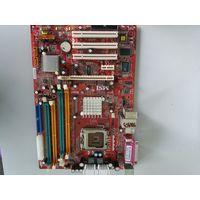 Материнская плата Intel Socket 775 MSI 915P Combo2 (906353)