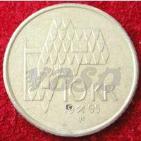 7665:  10 крон 1995 Норвегия