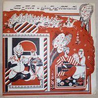 Али-Баба и сорок разбойников 2 пластинки