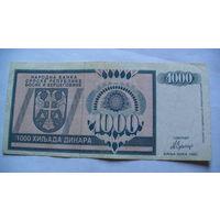 Сербская Республика (Босния) 1000 динаров 1992г . распродажа