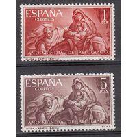 Испания 1961 Живопись MNH** Мировой Год Беженца