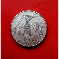 86-11 Мозамбик, 5000 метикалов 1998 г.