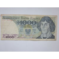 1000-злотых.1982 г.(3)