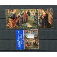 Библейские мотивы | Рождество Ватикан 1999 живопись ** (РН)