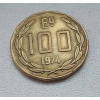 Чили 100 эскудо, 1974 7-2-41
