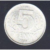 5 пфеннигов Германия (ГДР) 1968_Лот #0353