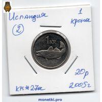 Исландия 1 крона 2005 год -2