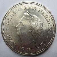 Нидерланды. 10 гульденов 1970 Серебро. 270