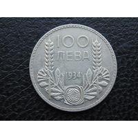 Болгария  100 левов 1934 года.  Серебро.