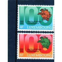 Люксембург. Ми-889,890. U.P.U. Универсальный почтовый союз.100 лет. 1874-1974.