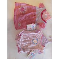 Набор одежды для кукол Беби Борн 43 см (Zapf Creation)