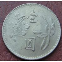 1143: 1 доллар 1974 Тайвань
