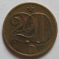 Чехословакия, 20 геллеров 1974 г