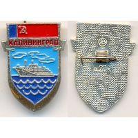 Калининград 2. Серия –  Лебедь в круге.