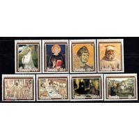 Руанда 1981 Искусство Живопись Религия Иконы Святые Портреты MNH