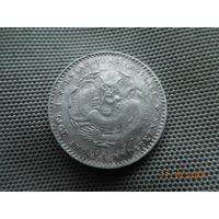НЕ ЧАСТАЯ МОНЕТА !!! Китайская империя 1 мэйс 4,4 кандарина, провинция KWANG - TUNG( оригинал )распродажа с 1 - го рубля !
