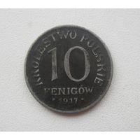Польша: Королевство польское (немецкая оккупация) 10 фенигов 1917 г.