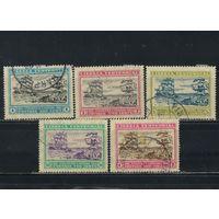 Либерия 1923 100 лет основания Либерии Полная #227-231