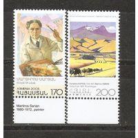 КГ Армения 2005 Живопись
