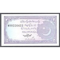 Пакистан 2 рупии 1985 г. UNC