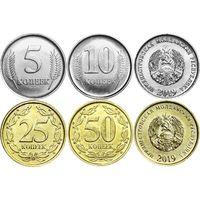 Приднестровье 4 монеты 2019 год UNC