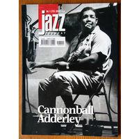 Jazz Квадрат No. 1 - 2009 (Cannonball Adderley)