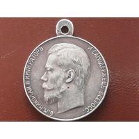 Медаль за усердие Николай 2,30мм