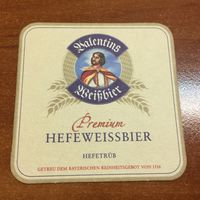 Подставка под пиво  WeiBbier